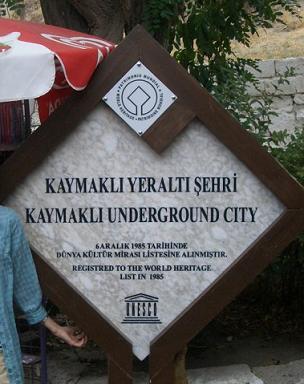カイマルク地下都市1