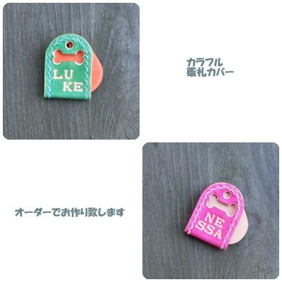 asahi11.jpg