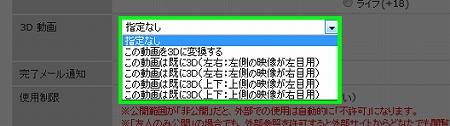 3dup_1.jpg