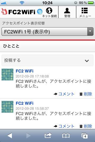 InfoBlog_captcha4.png