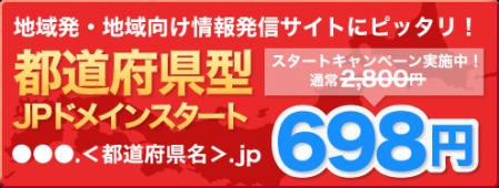 jpcampain1119-1126.png