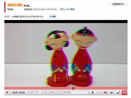 nakayoshi1