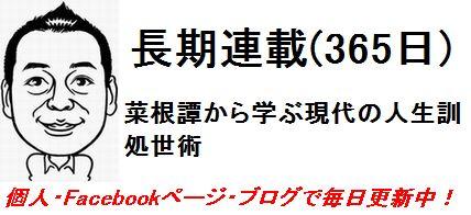 choki_rensai.jpg