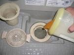 排水の薬品洗浄