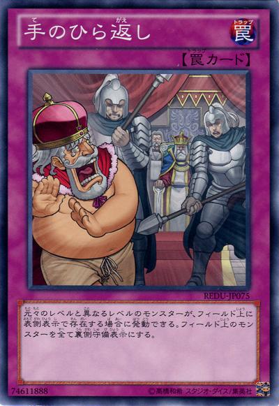 card100004013_1[1]