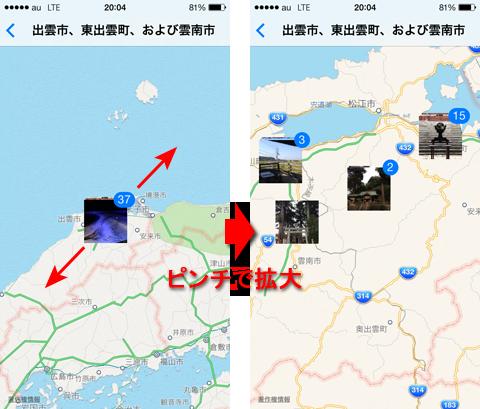 地図をちまちまと拡大