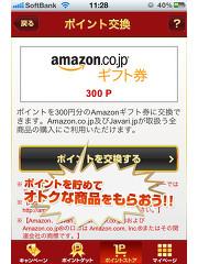 puffer_c_yimg_jp.jpg
