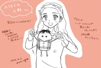 itakiss2-doll-iriekun.jpg