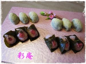 道明寺・うぐいす餅