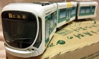 広島電鉄 5100形 グリーンムーバマックス プラレール