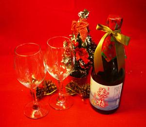 梅酒でクリスマス