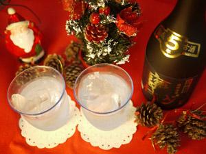 甕仕込み泡盛でクリスマス