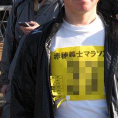 2013120103.jpg