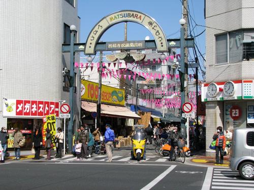 matsushima2.jpg