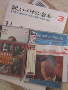 ishizaruのバイオリン マジメ*モ-新しいバイオリン教本3