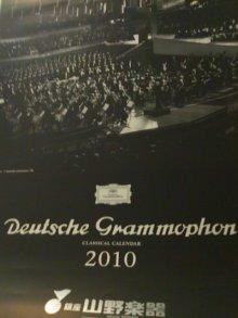 ishizaruのバイオリン マジメ*モ-Deutsche Grammophon