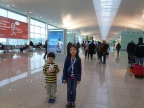321airport.jpg