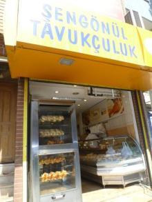 $イスタンブール生活のABC-鶏肉専門店