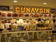 $イスタンブール生活のABC-ギュナイドン