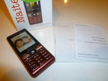 $イスタンブール生活のABC-携帯