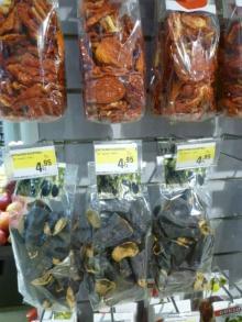 イスタンブール生活のABC-乾燥野菜