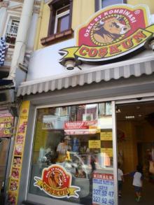 $イスタンブール生活のABC-肉屋