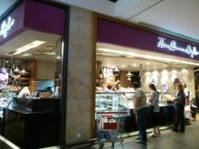 イスタンブール生活のABC-ケーキ屋