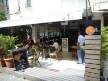 イスタンブール生活のABC-スフレカフェ
