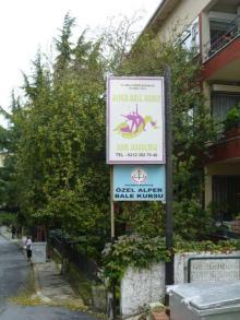 イスタンブール生活のABC-バレエ看板