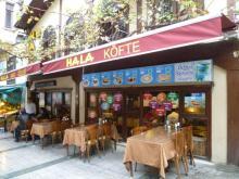 イスタンブール生活のABC-HALA