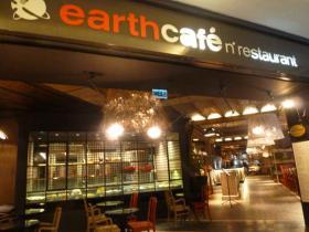 earthcafe.jpg