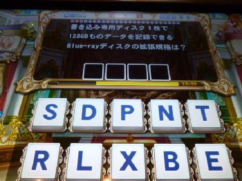 BDXL P1020956(1)