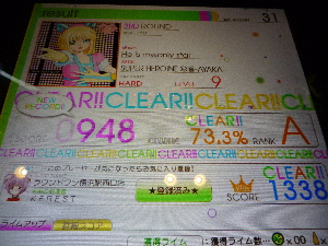 P1010758(1).jpg