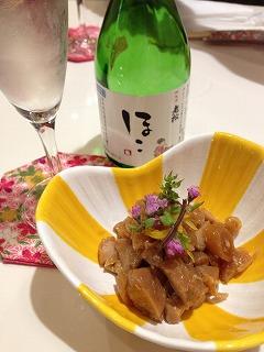 ほこ~魚菜と地酒~