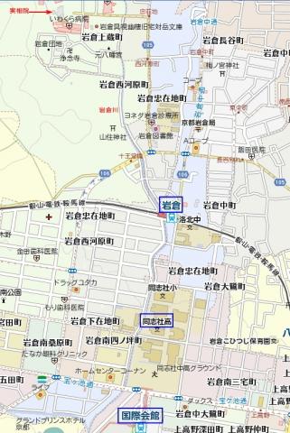 iwakura.jpg