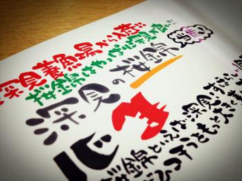 2012.9.14ブログ (1)