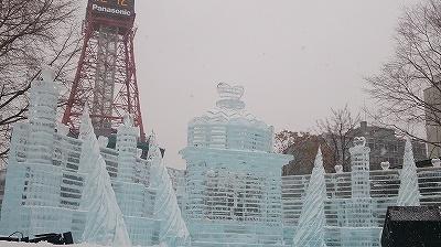 氷のハート