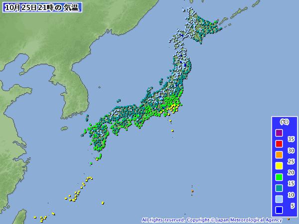 201110252100-00気温