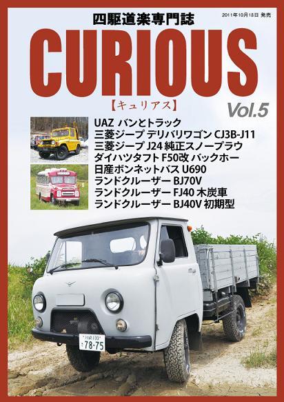 C5-表紙