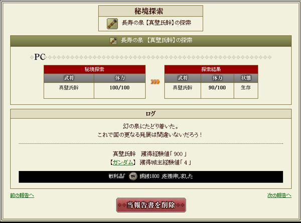 cyoujyu_01.jpg