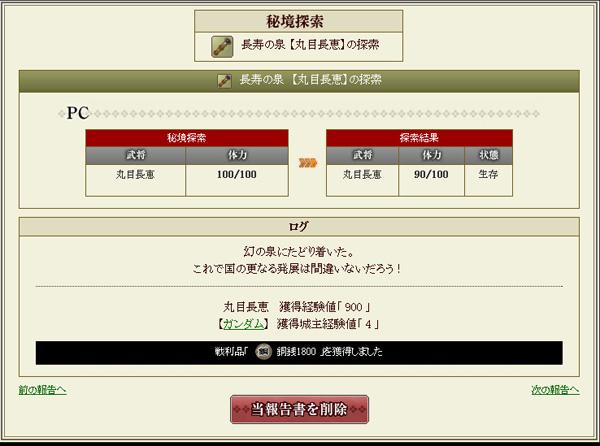 cyoujyu_02.jpg