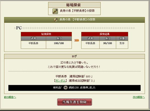 cyoujyu_03.jpg