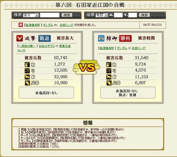 ishida_0415_03.jpg