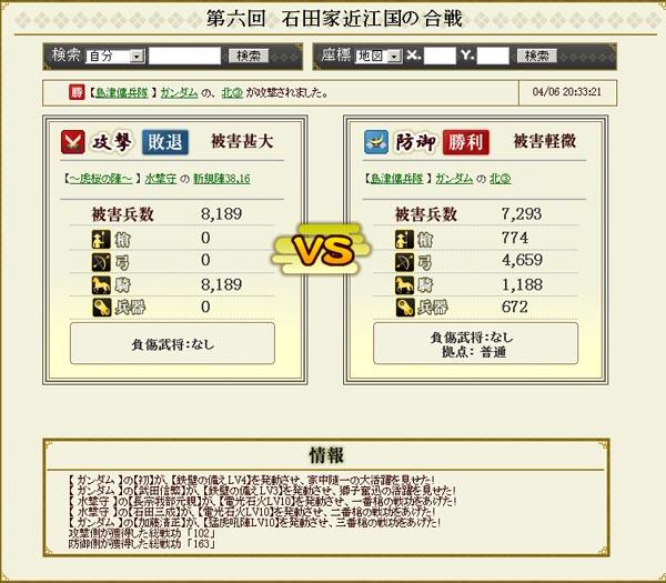 ishida_0415_04.jpg