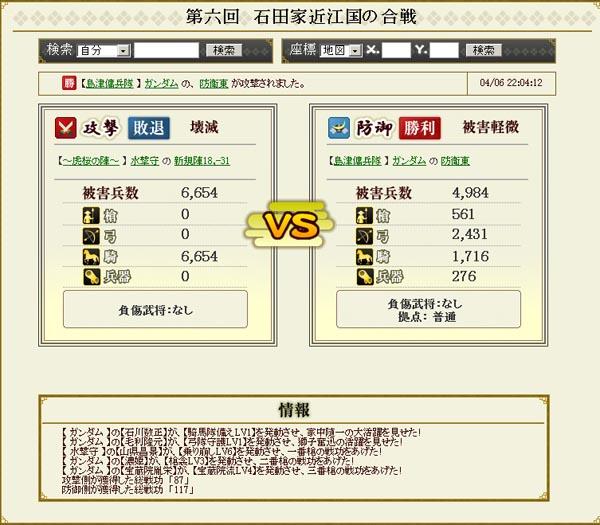 ishida_0415_05.jpg