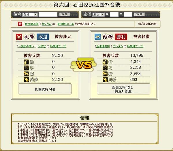 ishida_0415_08.jpg