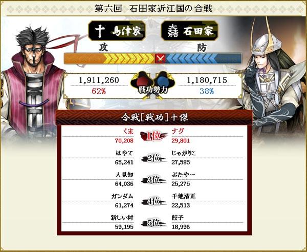 ishida_0415_senseki01.jpg