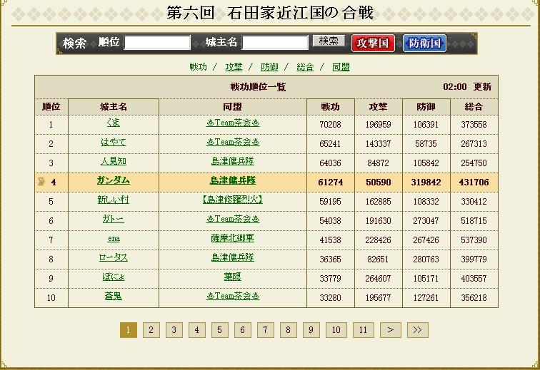 ishida_0415_senseki02.jpg