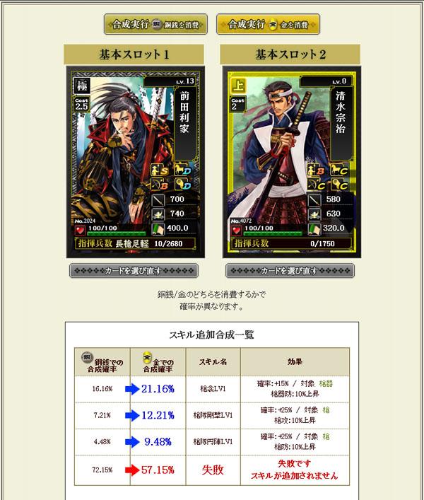 simizu_01.jpg