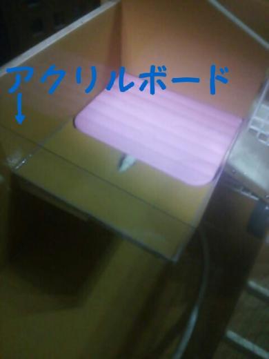 rakugaki_20141110111553513_convert_20141120155659.jpg